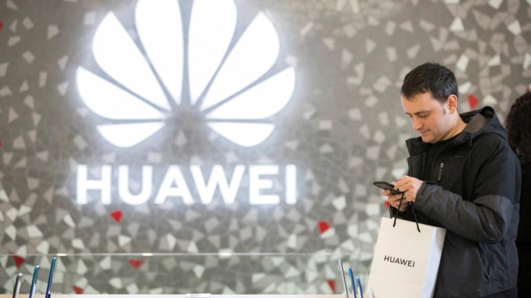 Великобритания забранява оборудване на Huawei за 5G мрежата от септември