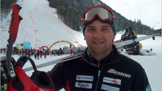 Стефан Георгиев последен в суперкомбинацията
