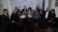 Нинова поведе пенсионери от Хасково с искане за призчисляване на пенсиите