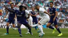 Гол в края изненада неприятно Реал (Мадрид), Гуардиола донесе точката на Валядолид