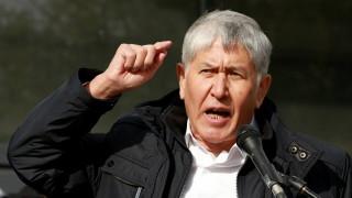 Опит за покушение срещу бившия президент на Киргизстан