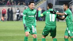 Истанбул Башакшехир - Лудогорец 0:0, ще бъдат ли наказани пропуските на шампионите?