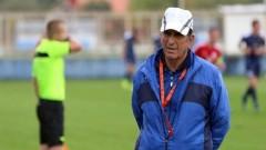 Треньорът на Титоград за мачовете с ЦСКА: Пред нас е тежка, но не и невъзможна задача