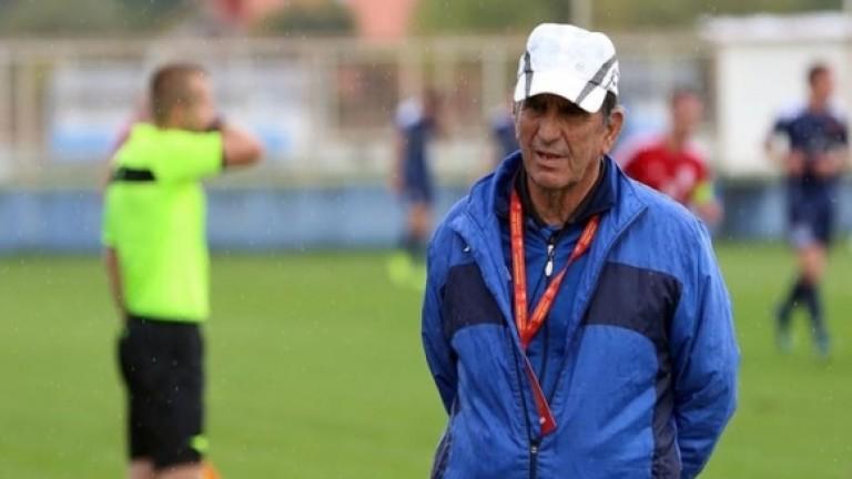 Треньорът на черногорския Титоград Драгомир Джуретич заяви, че неговият клуб