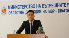 МВР-Благоевград има нов шеф