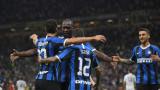 Няма кой да спре Интер в Италия, Наполи се издъни у дома