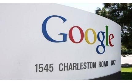 """Гугъл: """"Резултатите за сайтовете, които нарушават авторските права, ще бъдат изместени на по-задни позиции"""""""
