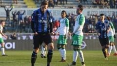 Аталанта без проблем срещу Сасуоло за Купата на Италия (ВИДЕО)