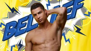 Какви са суперсилите на Роналдо