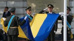 Украйна планира 5% от БВП за отбрана и сигурност за 2017 година