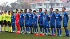 Български национал блесна в Турция