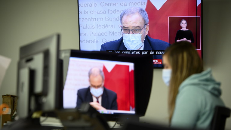 Швейцария облекчава някои от мерките, насочени към ограничаване на разпространението