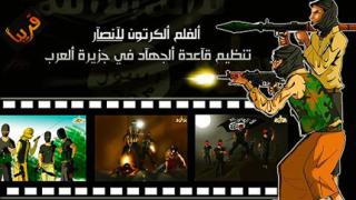 Ал-Кайда вербува деца чрез анимации