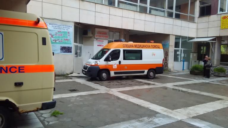 Грък нападна служителка в болницата в Петрич