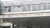 Лекари и сестри скочиха в защита на болницата в Ловеч