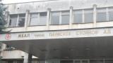 Изплащат заплатите в болницата в Ловеч до края на месеца