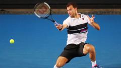 Григор Димитров отказа и ATP 500 в Акапулко