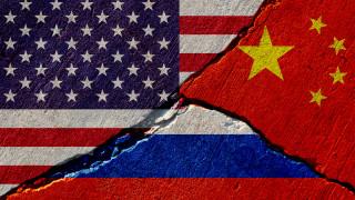 Нападение на САЩ срещу Русия или Китай ще доведе до катастрофа