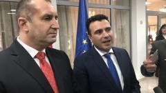 Радев благодари на Македония за куража и визионерството