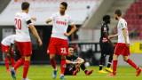 Кьолн и Фортуна (Дюселдорф) завършиха 2:2 в мач от Бундеслигата
