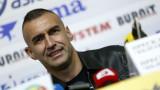 Мартин Камбуров се е прицелил в още едно върхово постижение