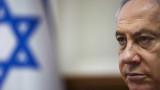 Израел налага 14-дневна карантина на пристигащите в страната