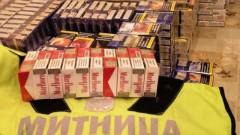 """Откриха цигари в тайници на микробус на """"Дунав мост"""""""