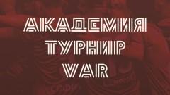 Юношите на Септември (София) с две победи на VAR турнира