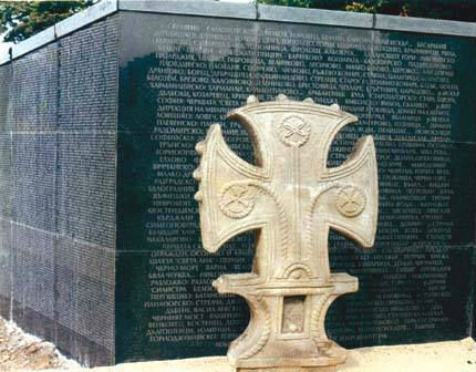 Днес почитаме жертвите на комунизма и нацизма