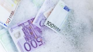 Как 200 милиарда долара мръсни пари се изпират през Европа всяка година?