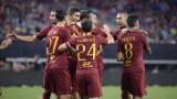 Рома срази Барселона в голово шоу