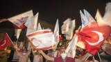 В Северен Кипър Ердоган заигра сиртаки