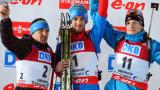 Краси Анев остана 24-и в Оберхоф