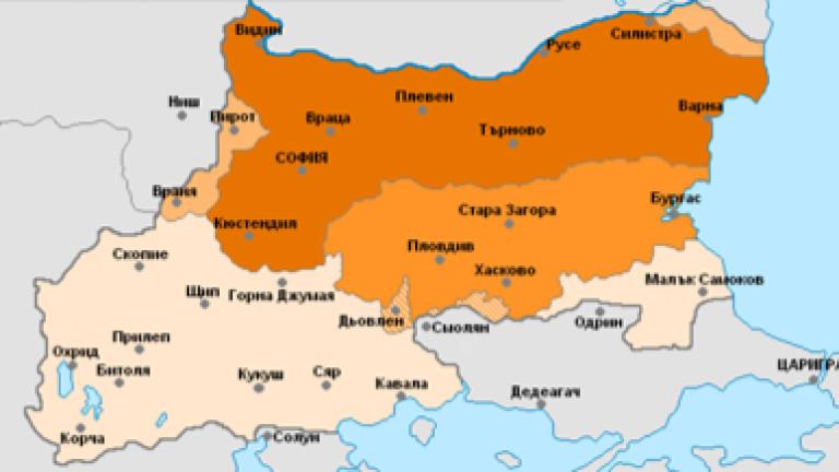 България води война срещу Македония, която не може да бъде