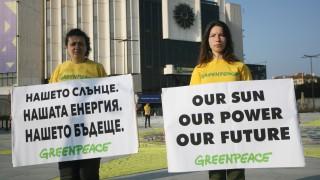 """С апел пред НДК """"Грийнпийс"""" искат повече възобновяема енергия"""