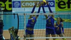 Марица с чиста победа срещу Славия в София