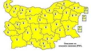 Жълт код за студ в цяла България, на много места и за вятър
