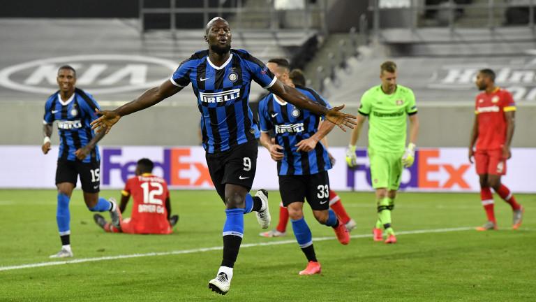 Интер победи Байер (Леверкузен) в четвъртфинал от Лига Европа. Битката