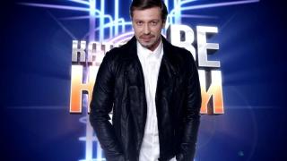 Калин Врачански танцува като рок дива (ВИДЕО)