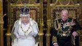 Принц Филип се пенсионира