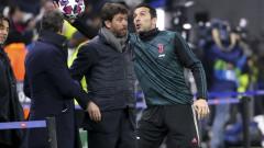 """Феновете в Серия """"А"""" може да се завърнат по трибуните през юли"""
