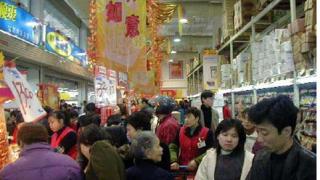 Пловдивски фирми против китайска текстилна борса