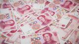 Китайският юан падна до 6-годишно дъно спрямо долара