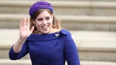 Кой е новото гадже на принцеса Беатрис