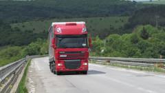 Без камиони по магистралите на 1 март