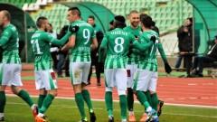 Феновете на Берое бойкотират мача с Левски