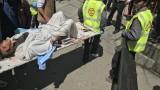 Десетки загинали и ранени при самоубийствен атентат в Кабул