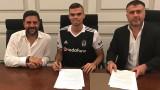 Вече е официално: Пепе подписа с Бешикташ!