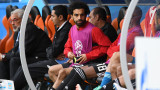 Мо Салах започва като титуляр срещу Русия
