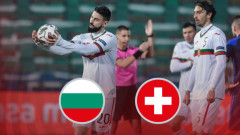 Черногорска съдийска бригада ще свири България - Швейцария